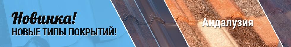 гугл мапс карты в 3д версии просмотр улиц какмож