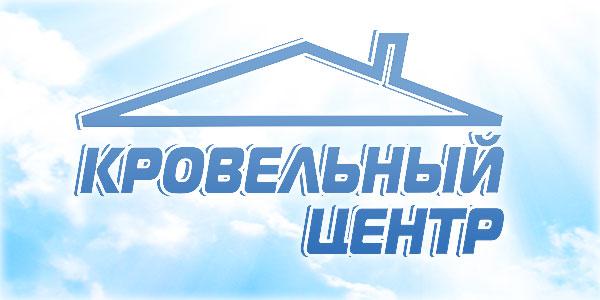 Кирпич славянск на кубани фото