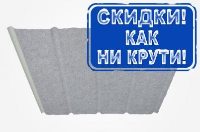 Омск леруа теплоизоляция мерлен